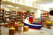 paidikobookstore