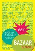 bazaar_244x350!