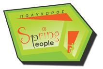 spring-people