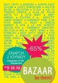 bazaar-1